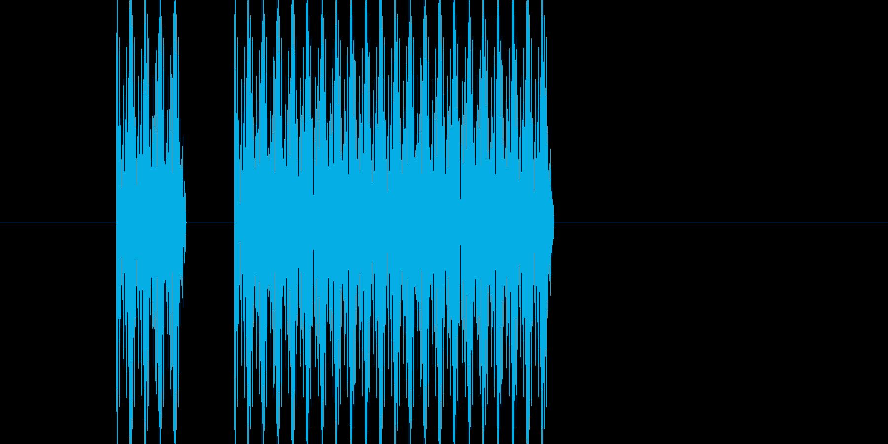 ブッブー(不正解の音)の再生済みの波形