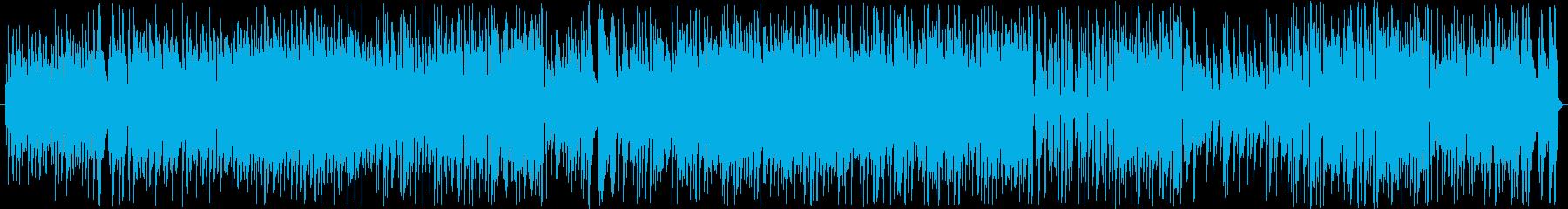 ほのぼのと楽しく歩いているような曲の再生済みの波形