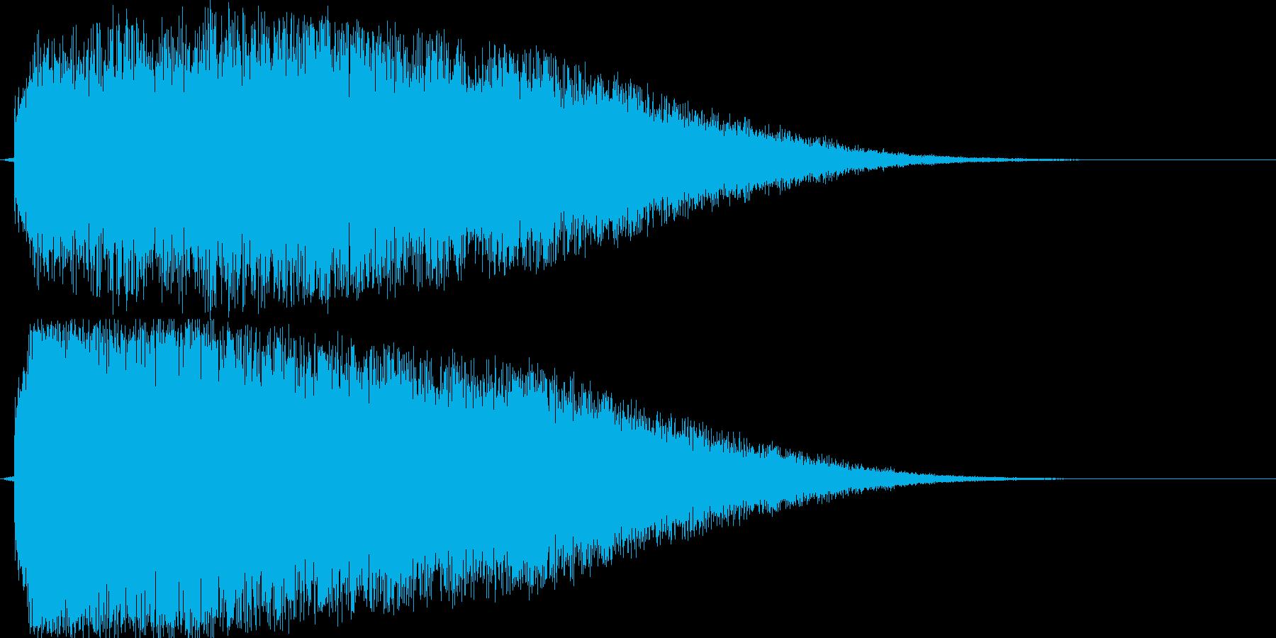 キュイーーン!(アイテム獲得)の再生済みの波形