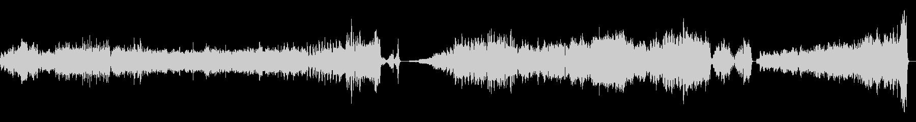 映画音楽風オーケストラ演奏曲の未再生の波形