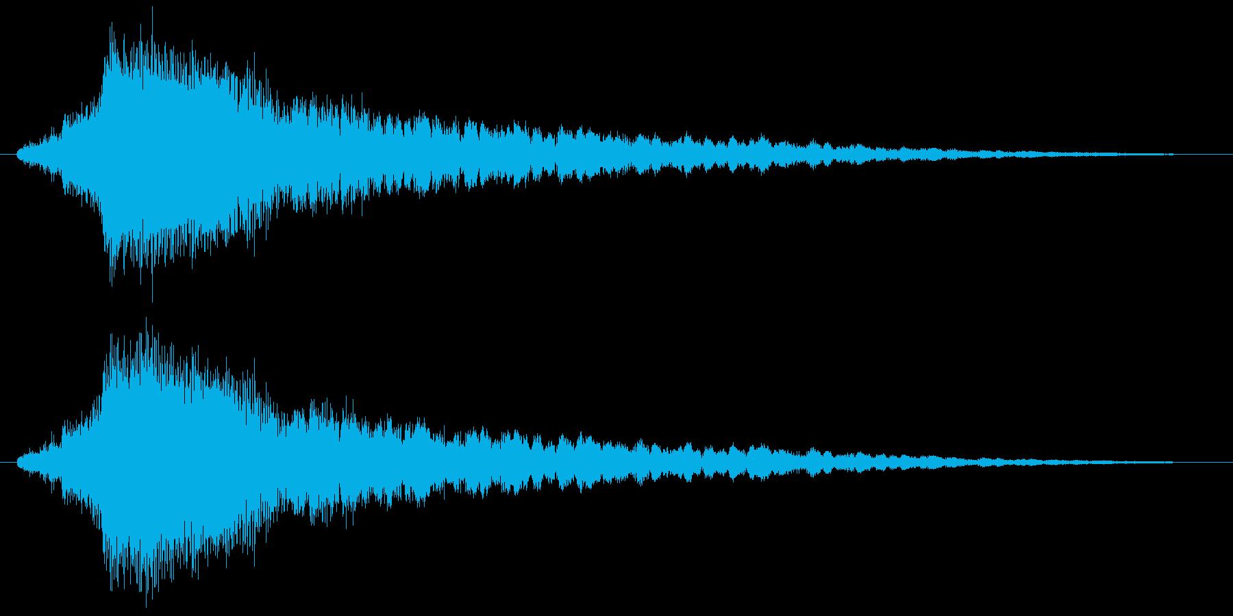シャキーン 金属系 決め 定番の再生済みの波形