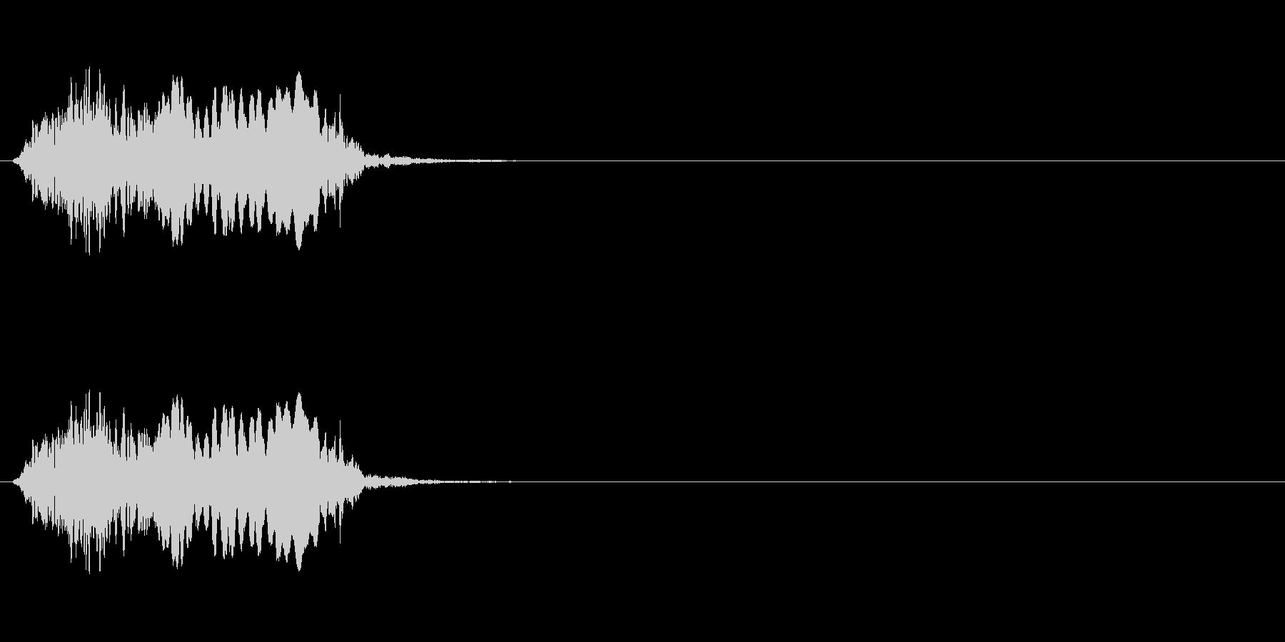 【絶叫 女性01-1】の未再生の波形