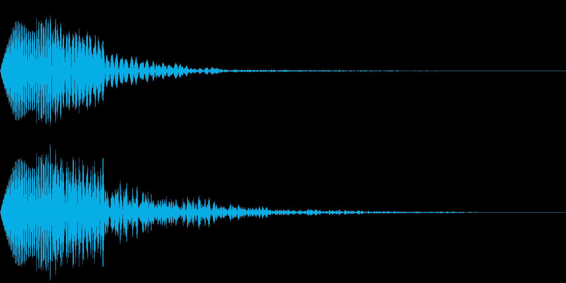 ぶわん 攻撃音の再生済みの波形