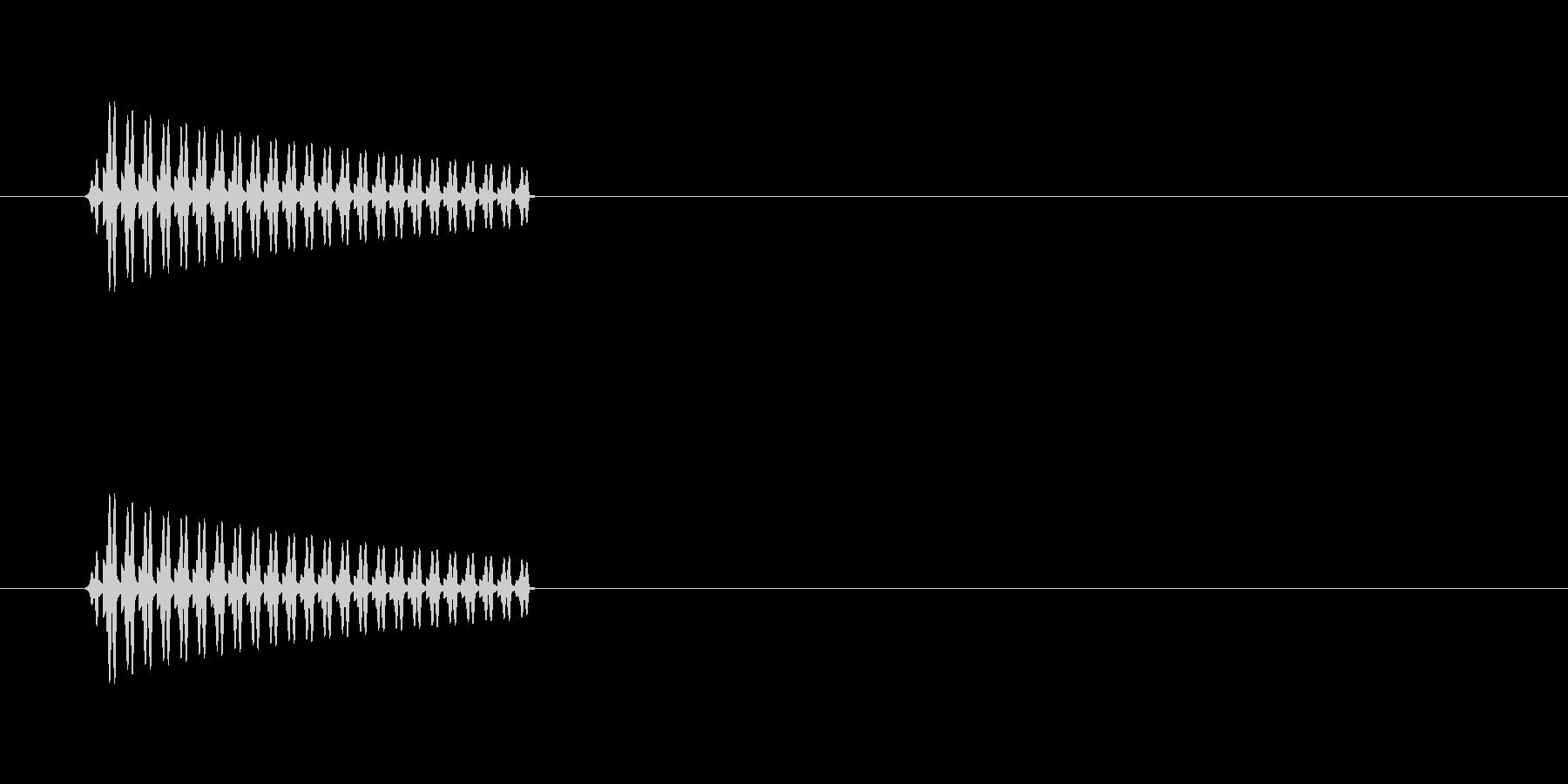 ブー(選択不可音)1の未再生の波形