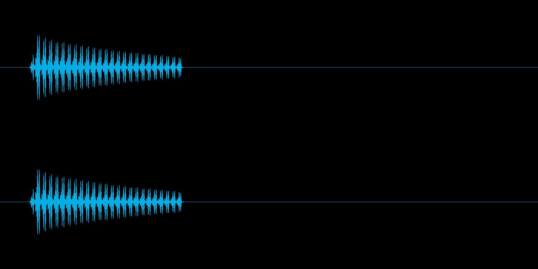 ブー(選択不可音)1の再生済みの波形
