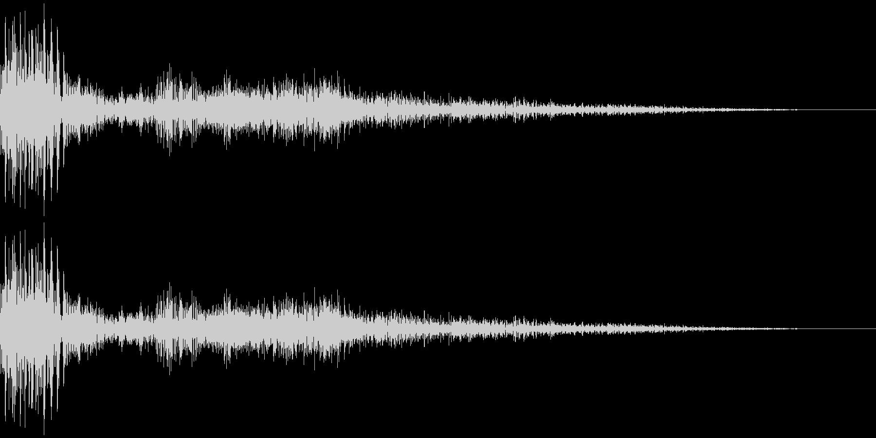 ズさっ(スライディングや踏ん張る足音)の未再生の波形