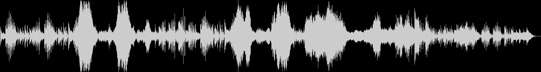 ピアノ協奏曲第20番第2楽章の未再生の波形