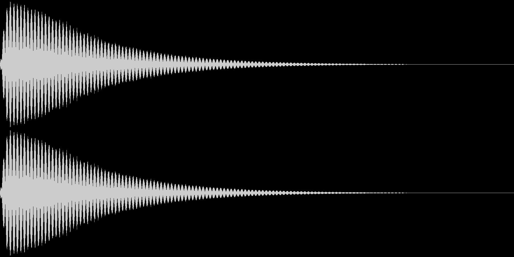 素早そうな音の未再生の波形
