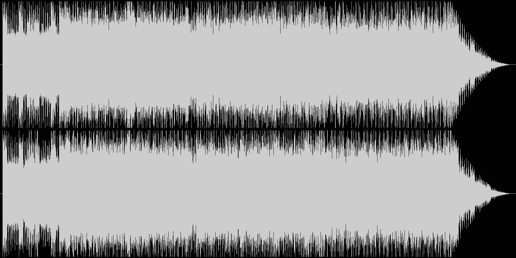 激しいギターとシンセのデジタルロックの未再生の波形