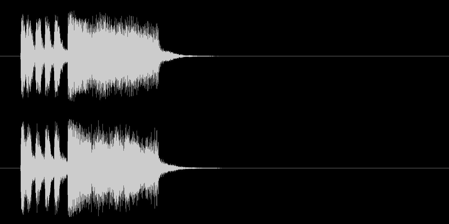 ジングル/科学、報道、謎(フュージョン)の未再生の波形