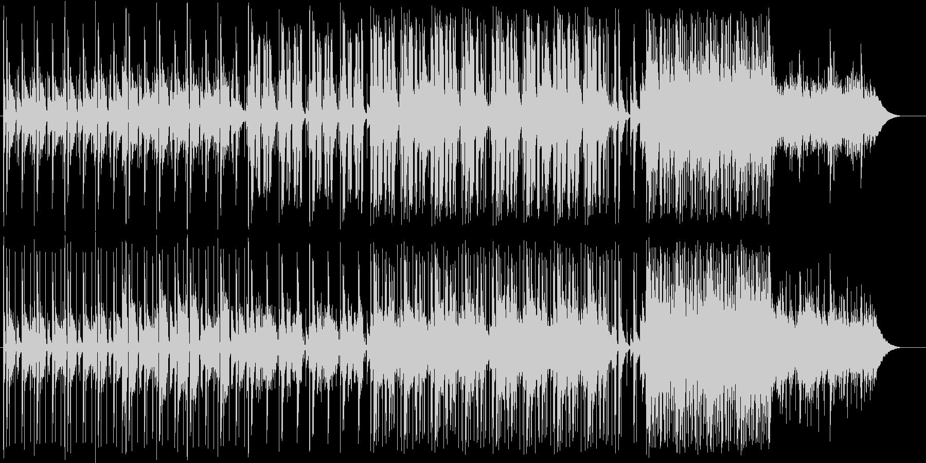 大人っぽい雰囲気の曲の未再生の波形