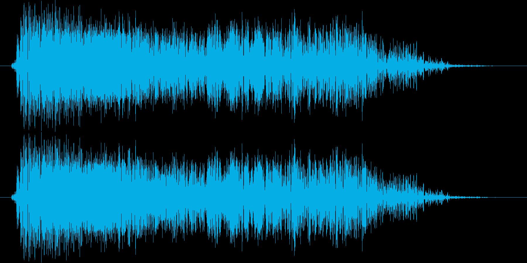 モンスター ガオー 01の再生済みの波形