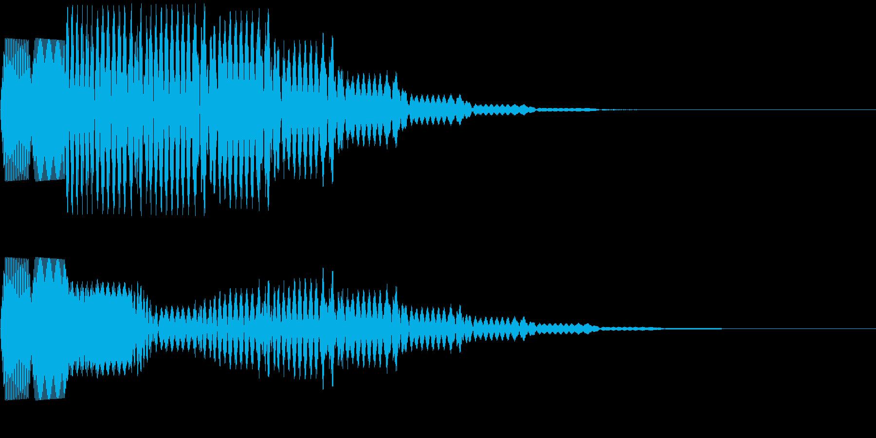 ピロリロリロの再生済みの波形