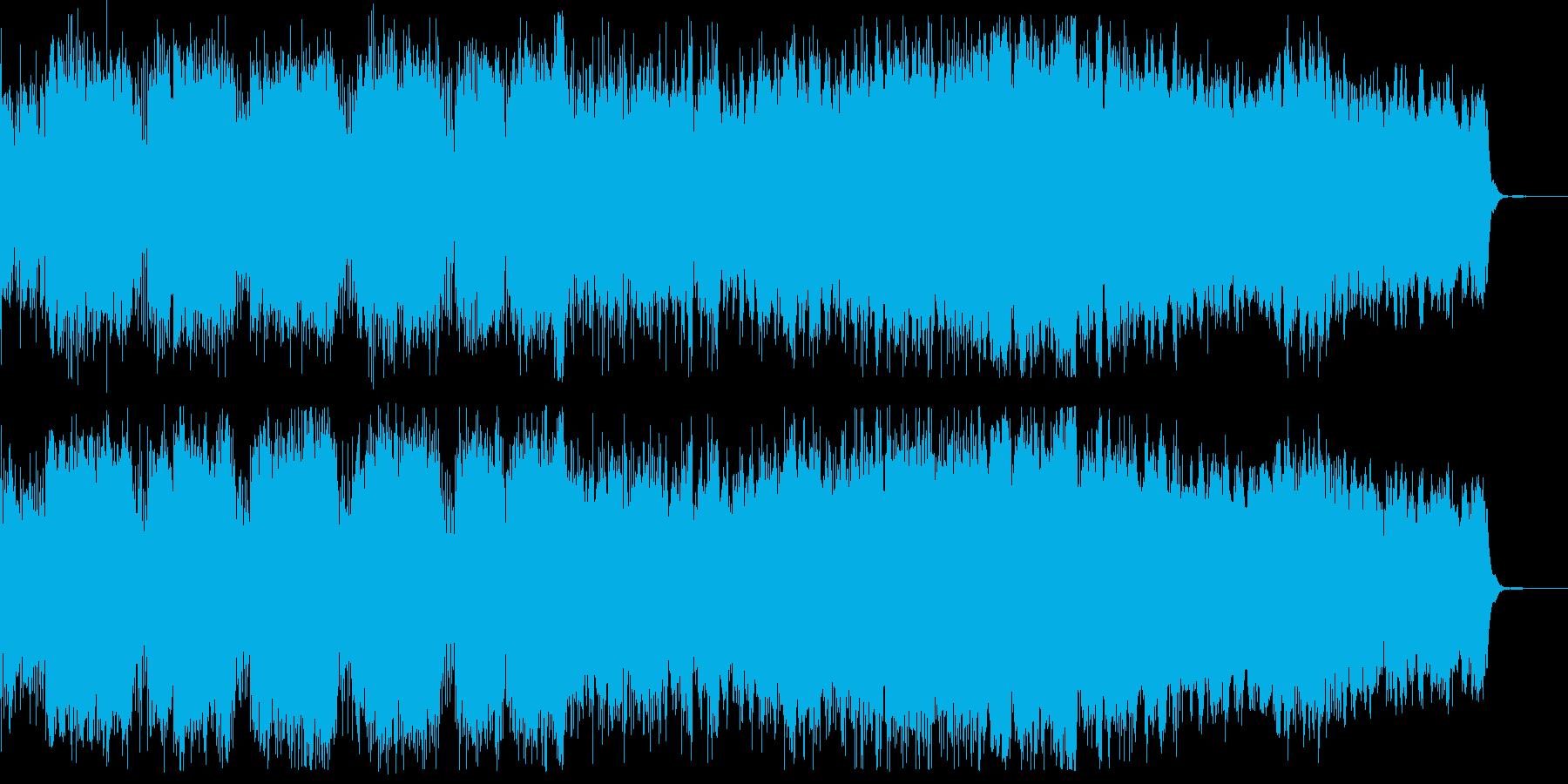 希望や躍動をイメージしたBGMの再生済みの波形