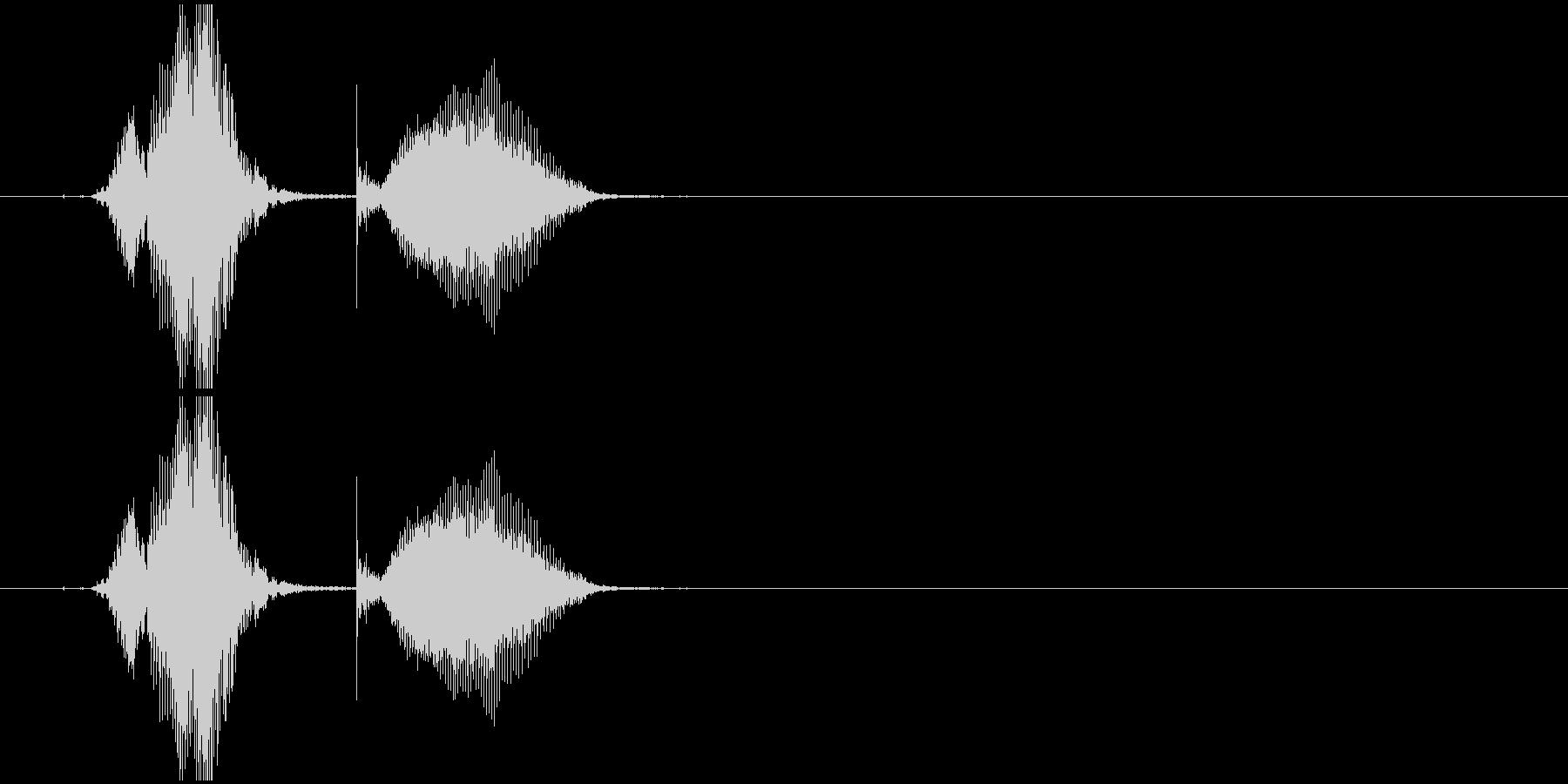 ちょきの未再生の波形