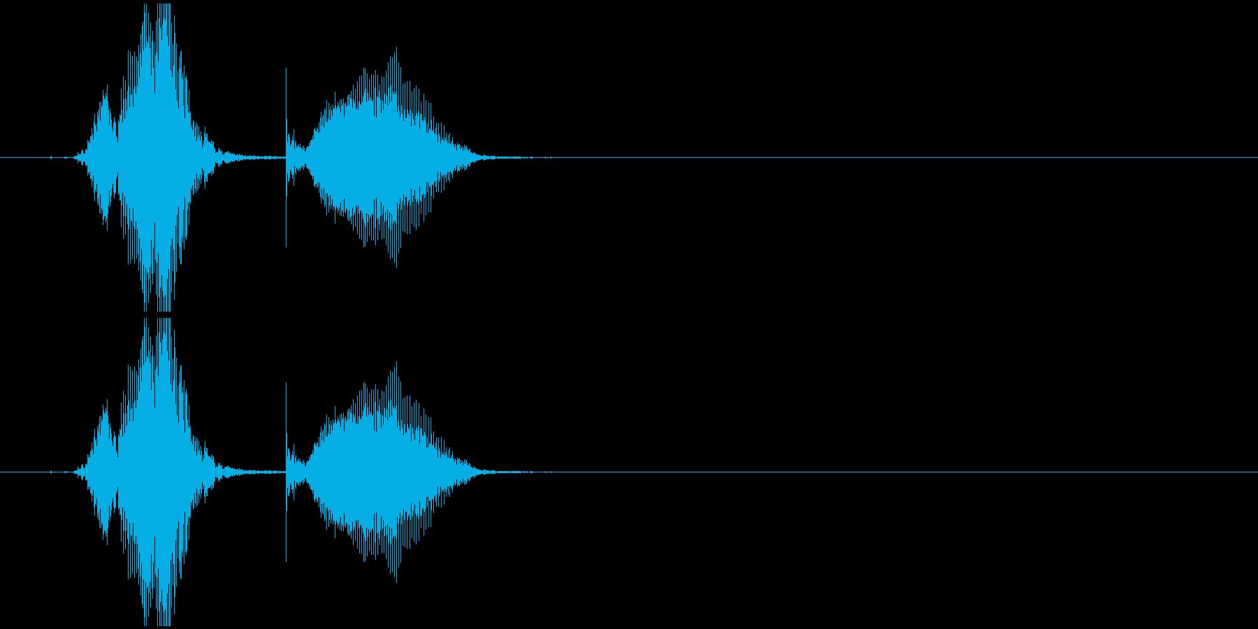ちょきの再生済みの波形
