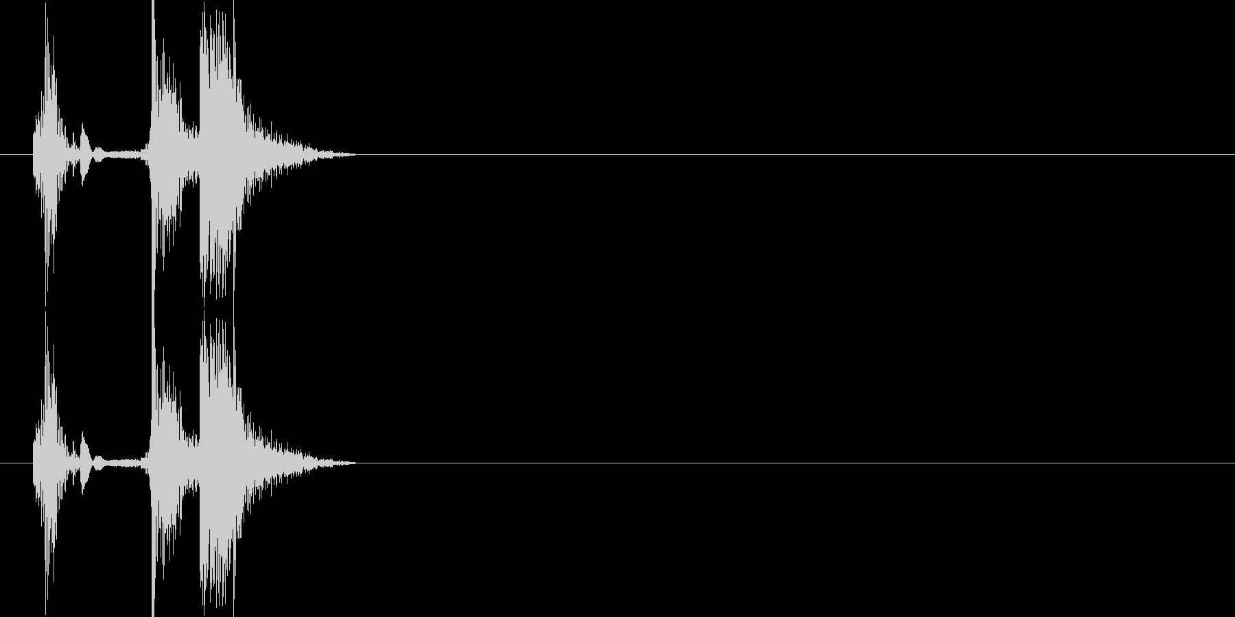 カチャの未再生の波形