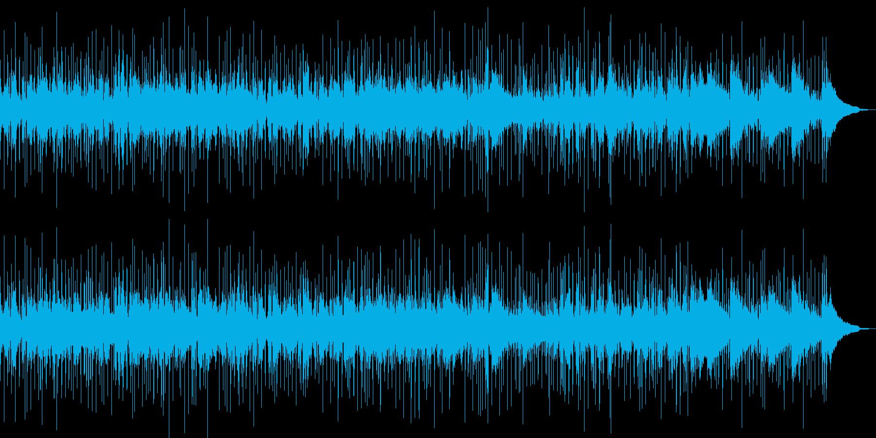 よくあるおしゃれ系ジャズフュージョンの再生済みの波形