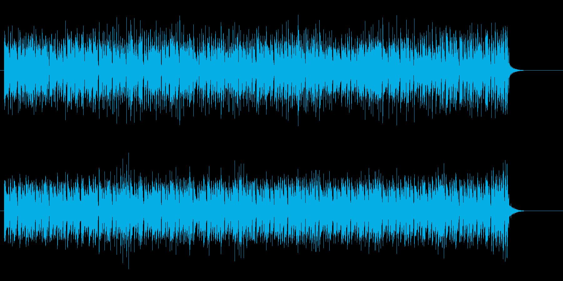 オシャレでジャジーなラテン、亜熱帯風の再生済みの波形