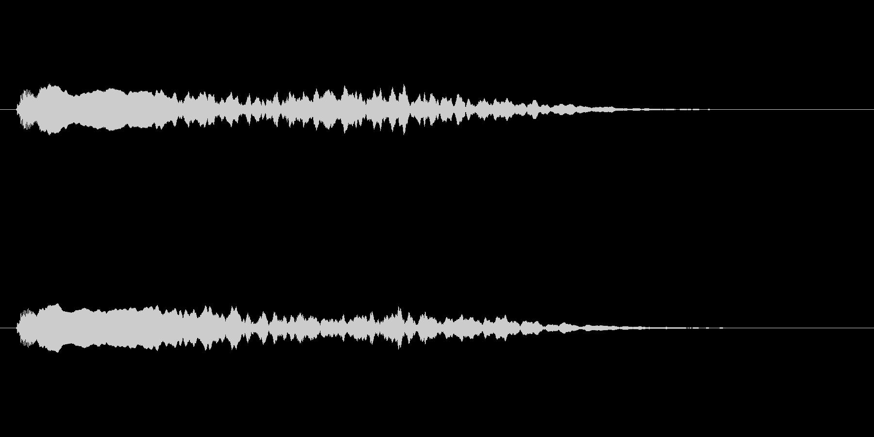 【ネガティブ04-2】の未再生の波形
