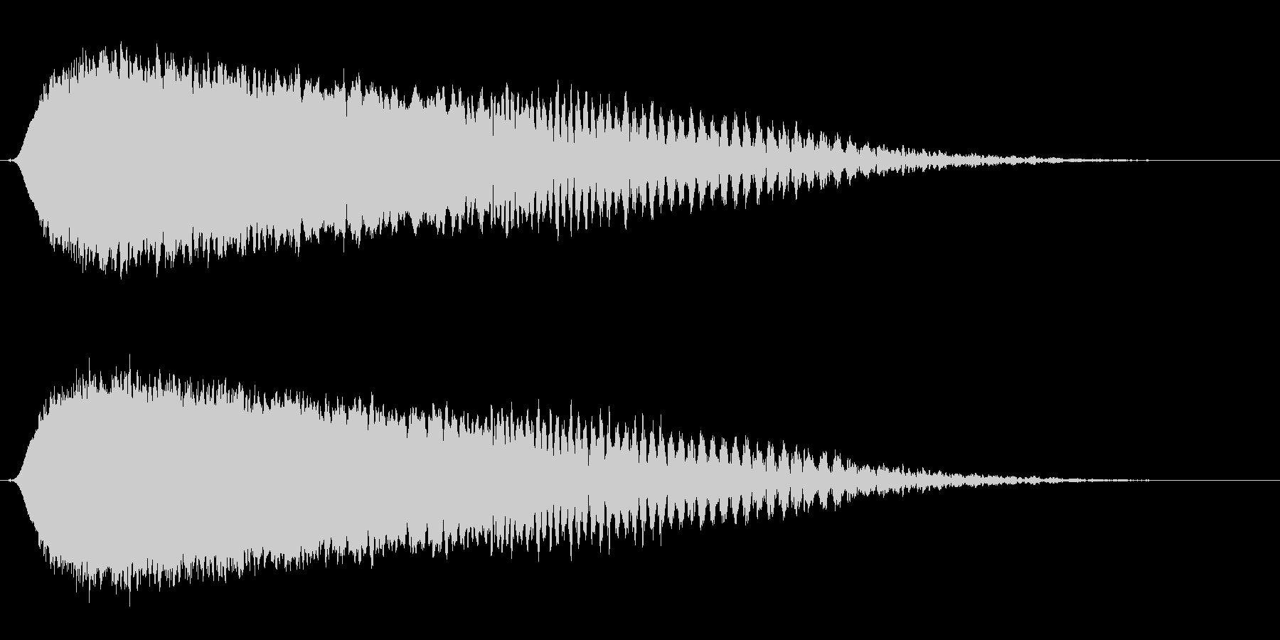 ヒューン(緩やかな落下音・コミカル)の未再生の波形