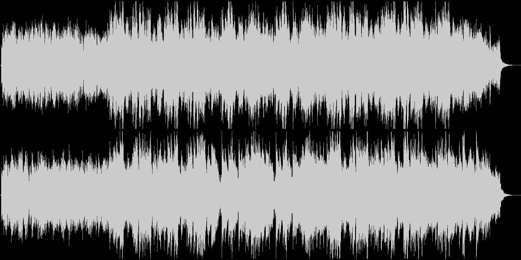 ポールモーリア風のドラマチックなピアノ曲の未再生の波形