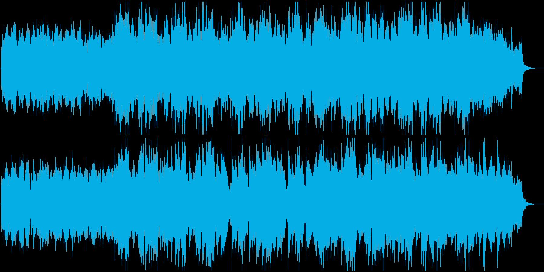ポールモーリア風のドラマチックなピアノ曲の再生済みの波形