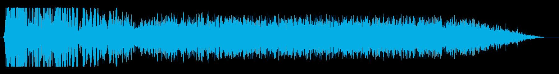 ロケット発射音(ボン・シューー)の再生済みの波形