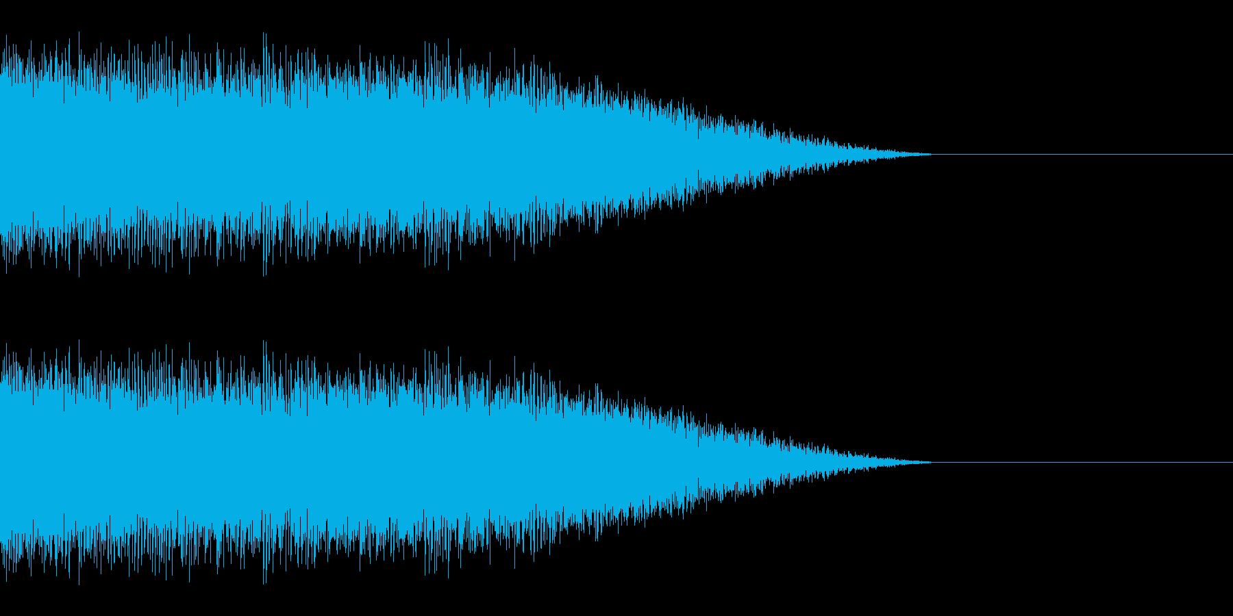 ピシャーン(ショック/雷/衝撃/魔法)の再生済みの波形
