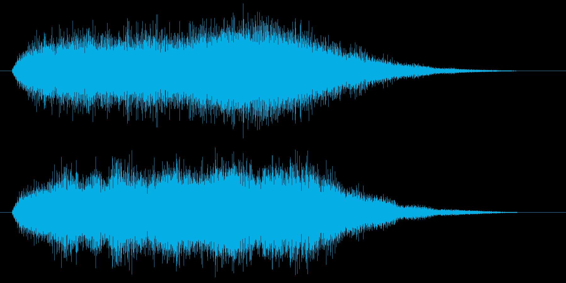 オルガンの和音が広がる音の再生済みの波形