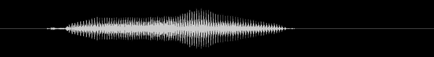 後衛(こうえい)の未再生の波形