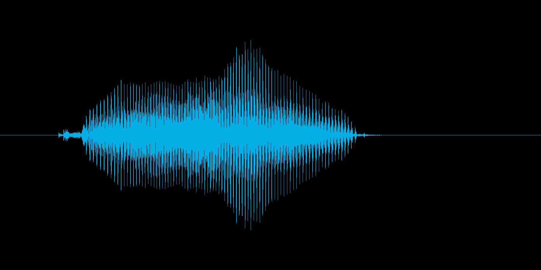 後衛(こうえい)の再生済みの波形