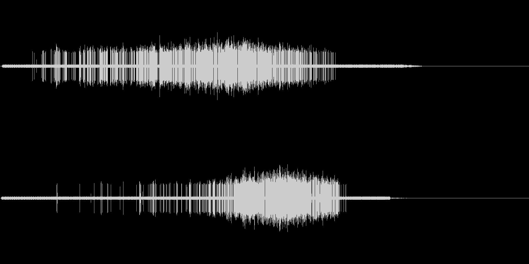ヒュイ(縛る)の未再生の波形