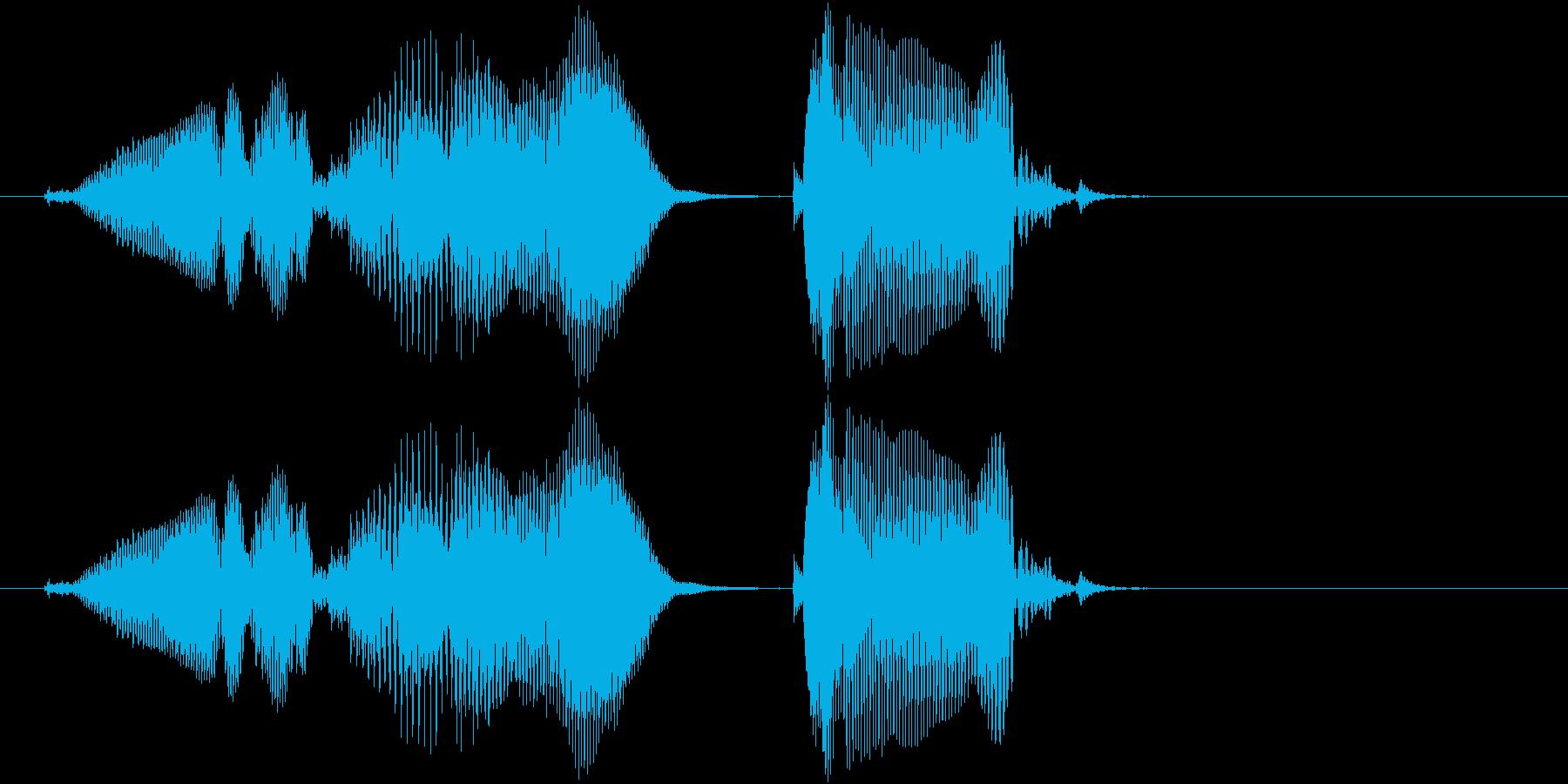 遊技機ゲーム用女性ボイス「グレイト」の再生済みの波形