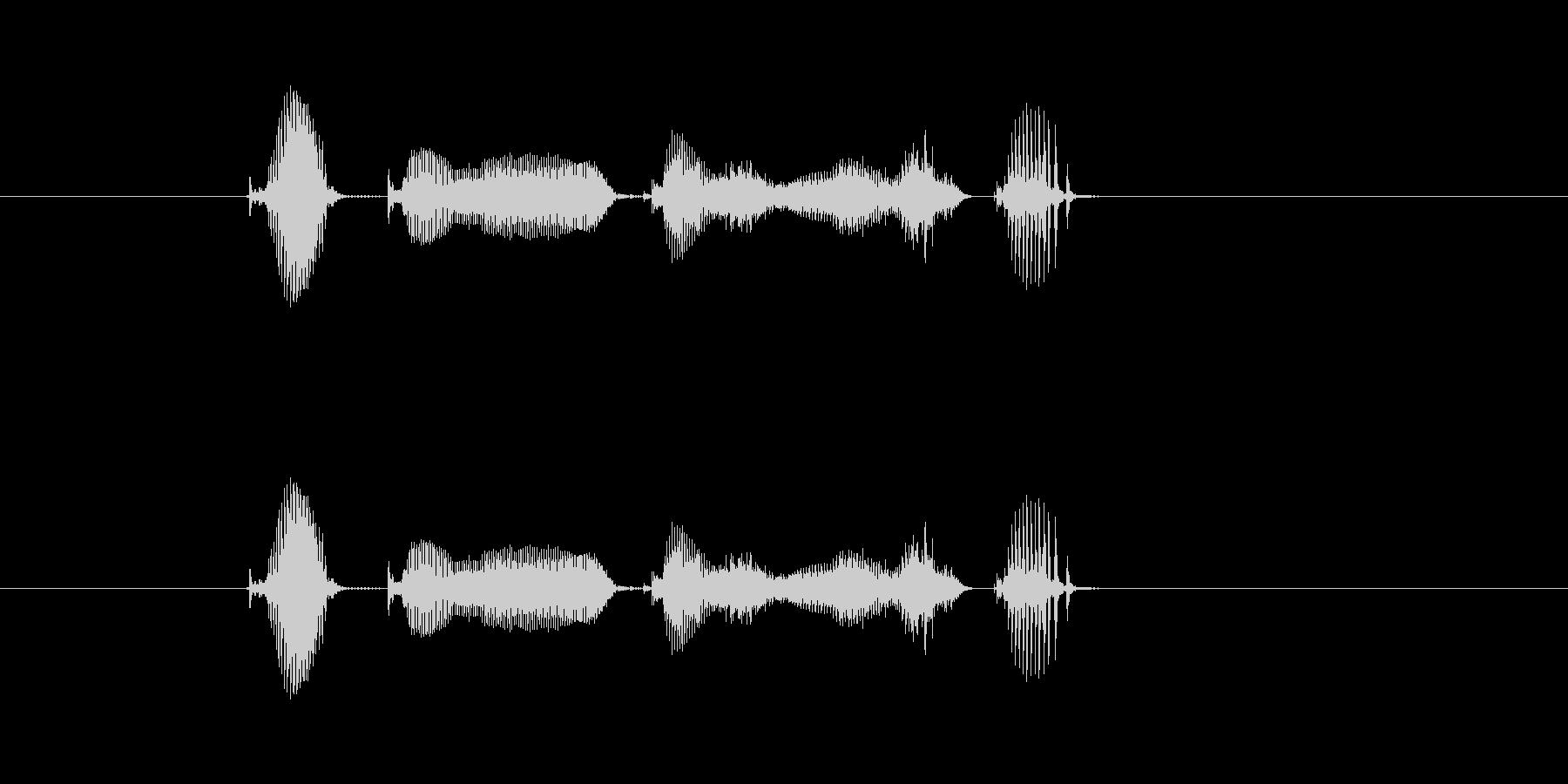 【システム】確認いたしましたの未再生の波形