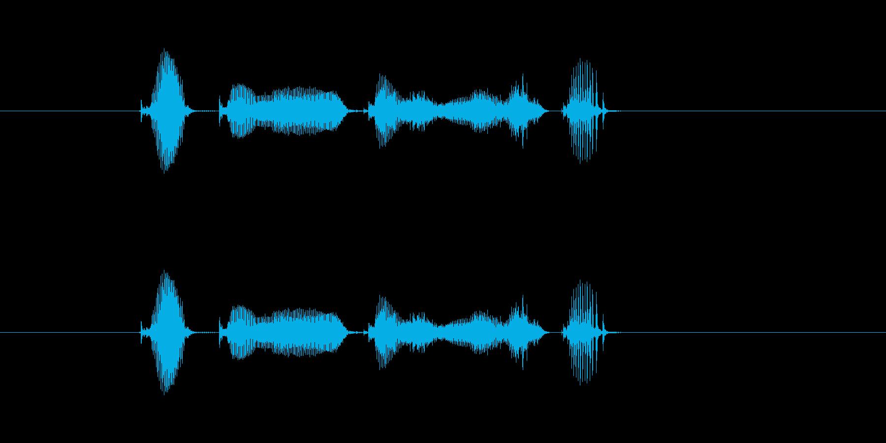【システム】確認いたしましたの再生済みの波形