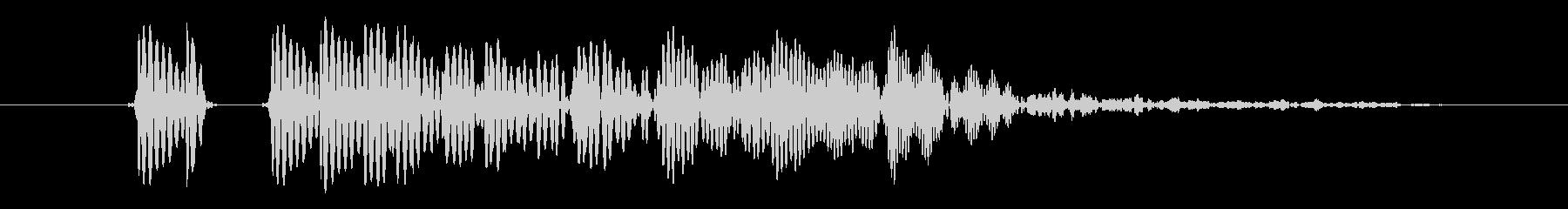 ポワ、ふざけた感じのビープ音、の未再生の波形