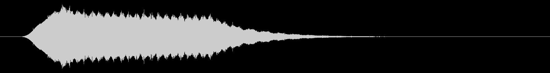 流れ星/キラキラ/落下の未再生の波形