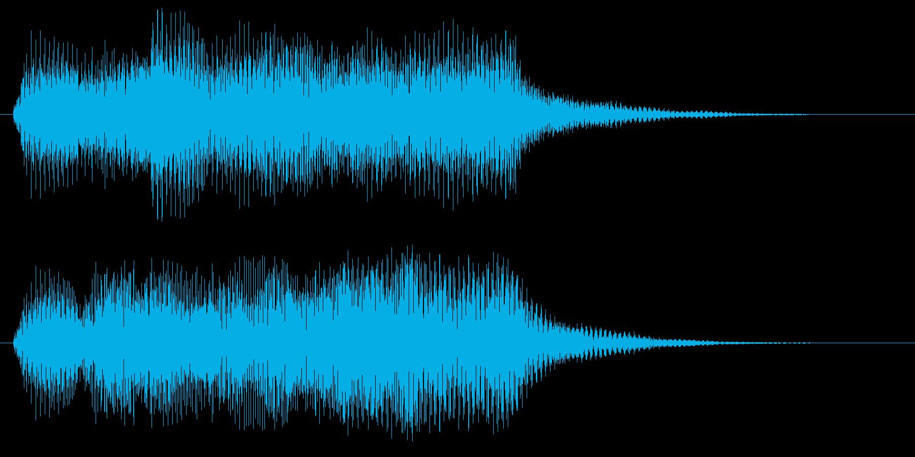 ゲームクリアや正解 ラッパ アクセント音の再生済みの波形