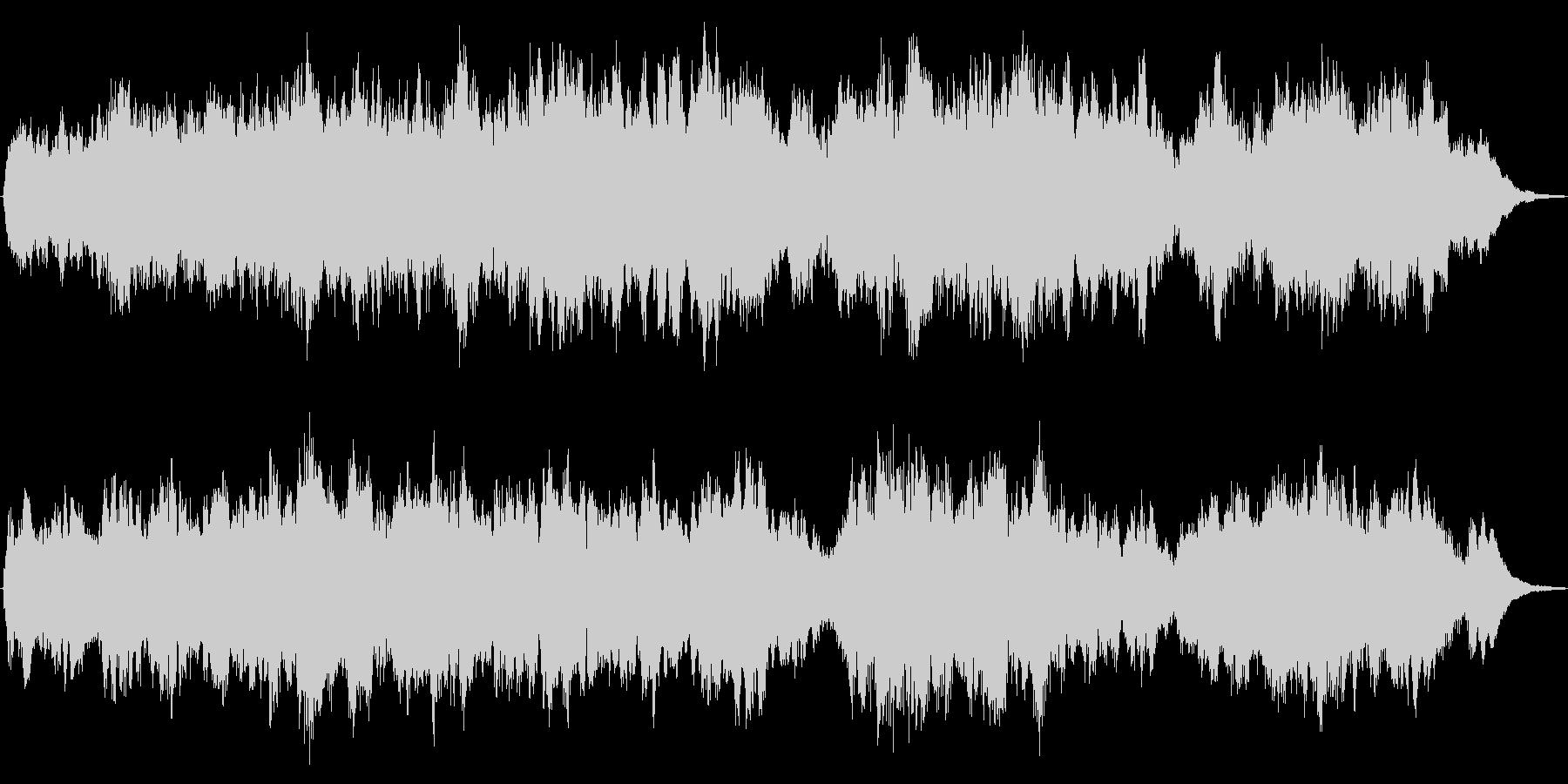 G線上のアリア・優雅な弦楽合奏30sの未再生の波形
