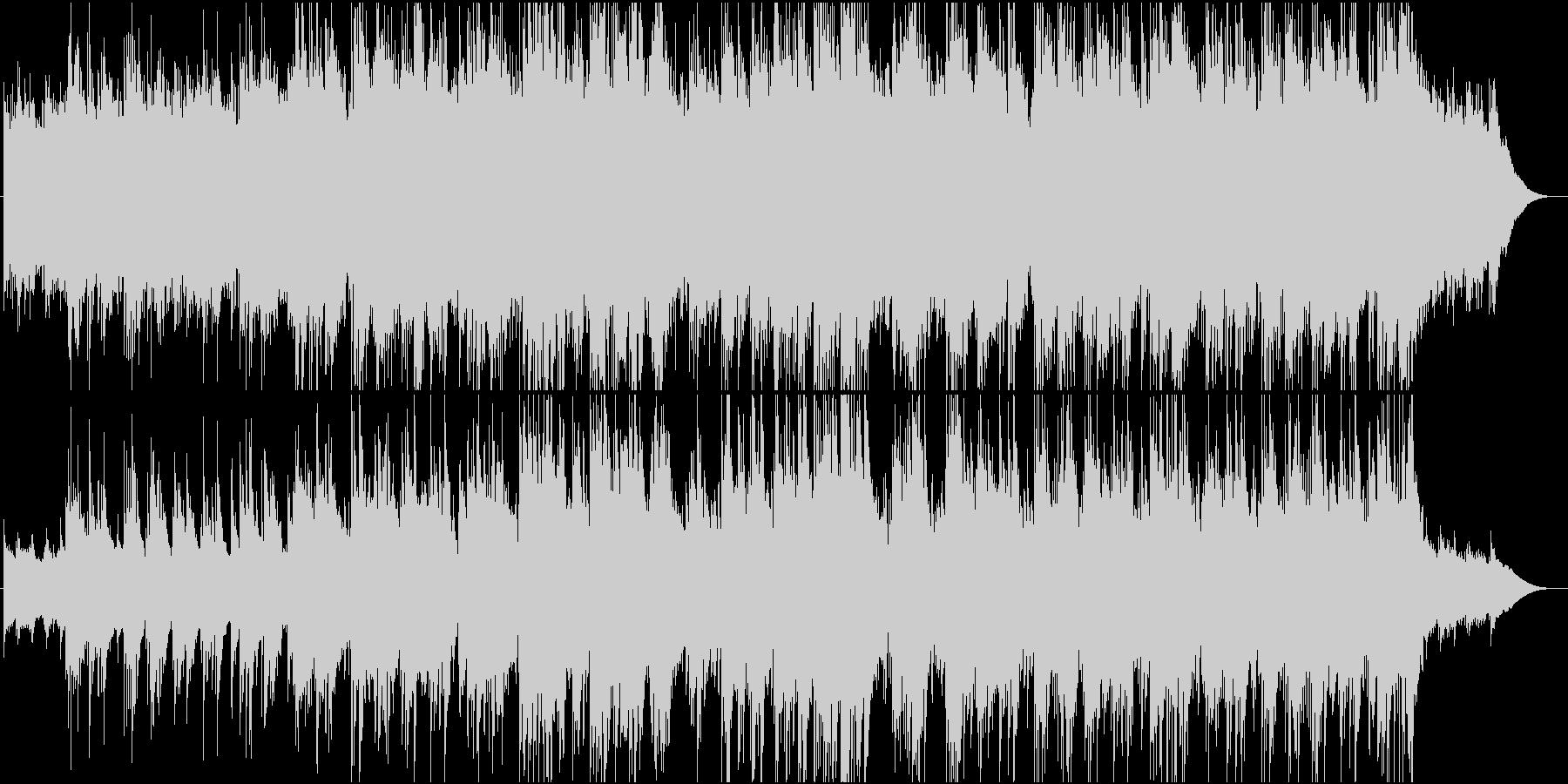 ゆったりとしたアコースティックギター曲の未再生の波形