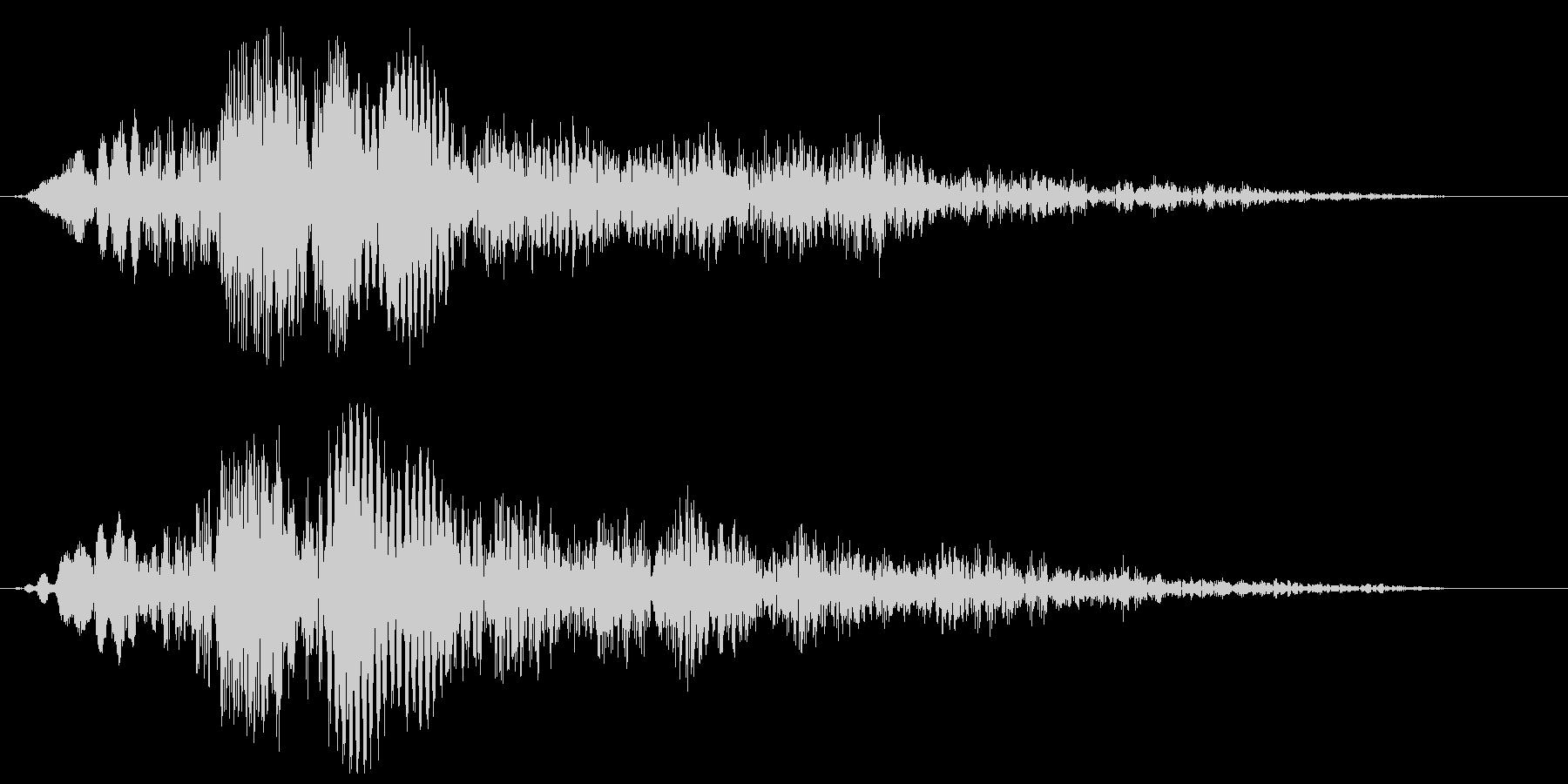 ホワーン(透明感のある起動音)の未再生の波形