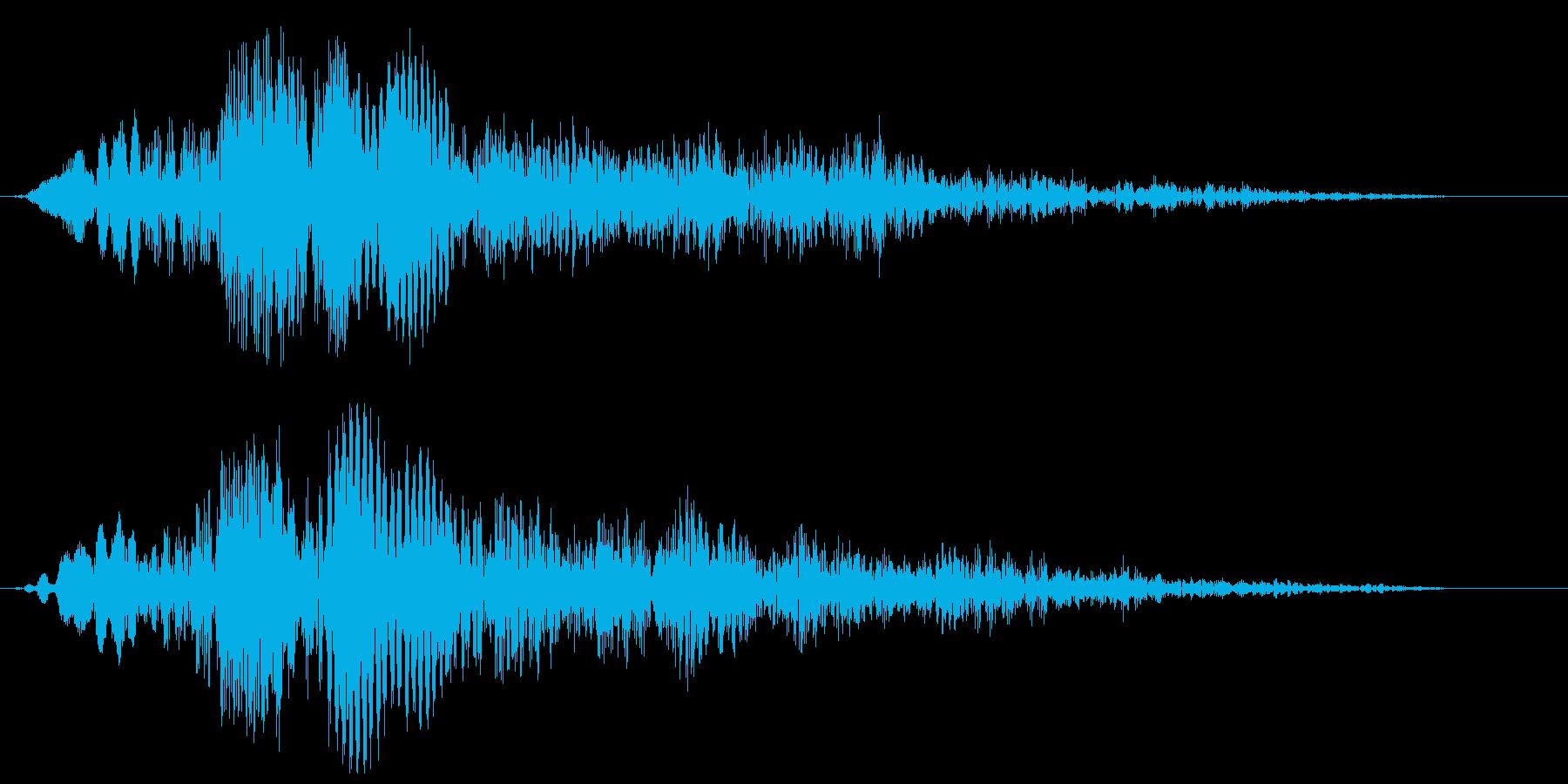 ホワーン(透明感のある起動音)の再生済みの波形