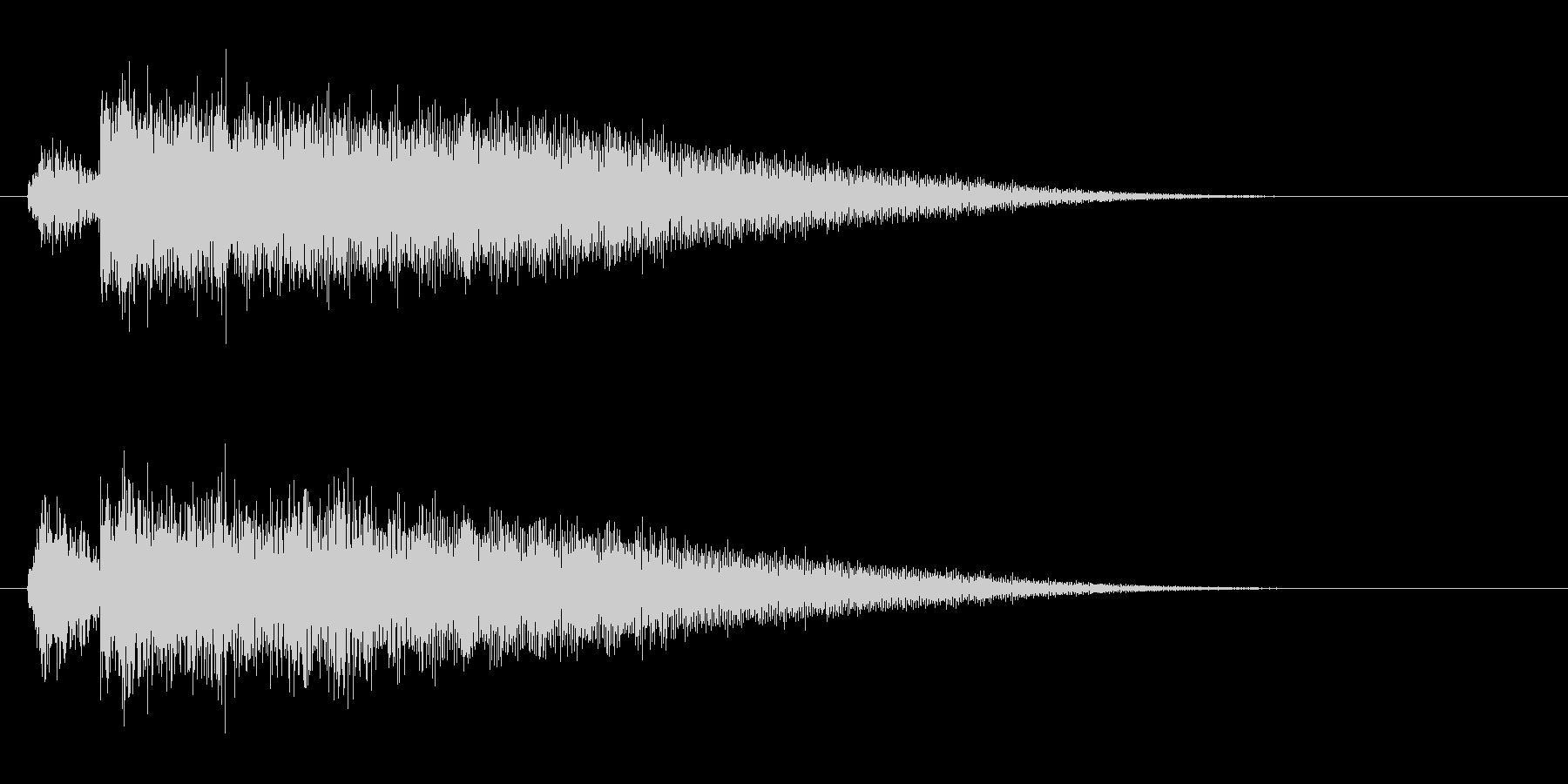 カキーン(高めの音)の未再生の波形