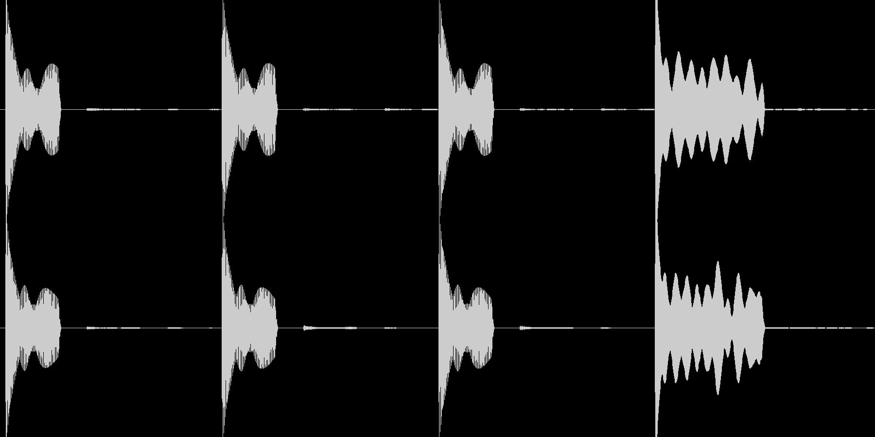 レース スタート合図音 宇宙verの未再生の波形