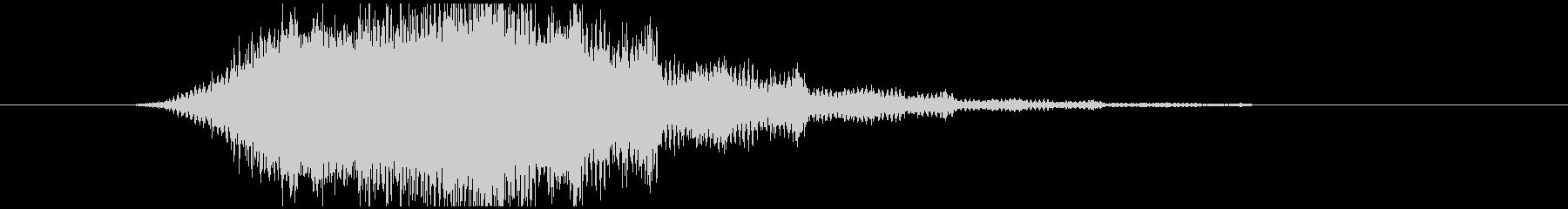 ズーン(ワープ・移動)の未再生の波形