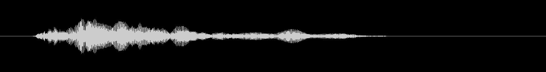 猫の鳴き声2の未再生の波形