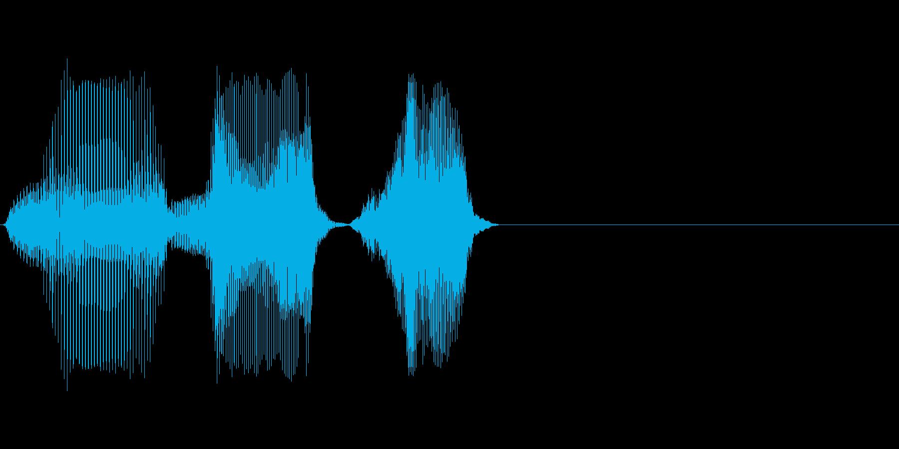 70(ななじゅっ)の再生済みの波形