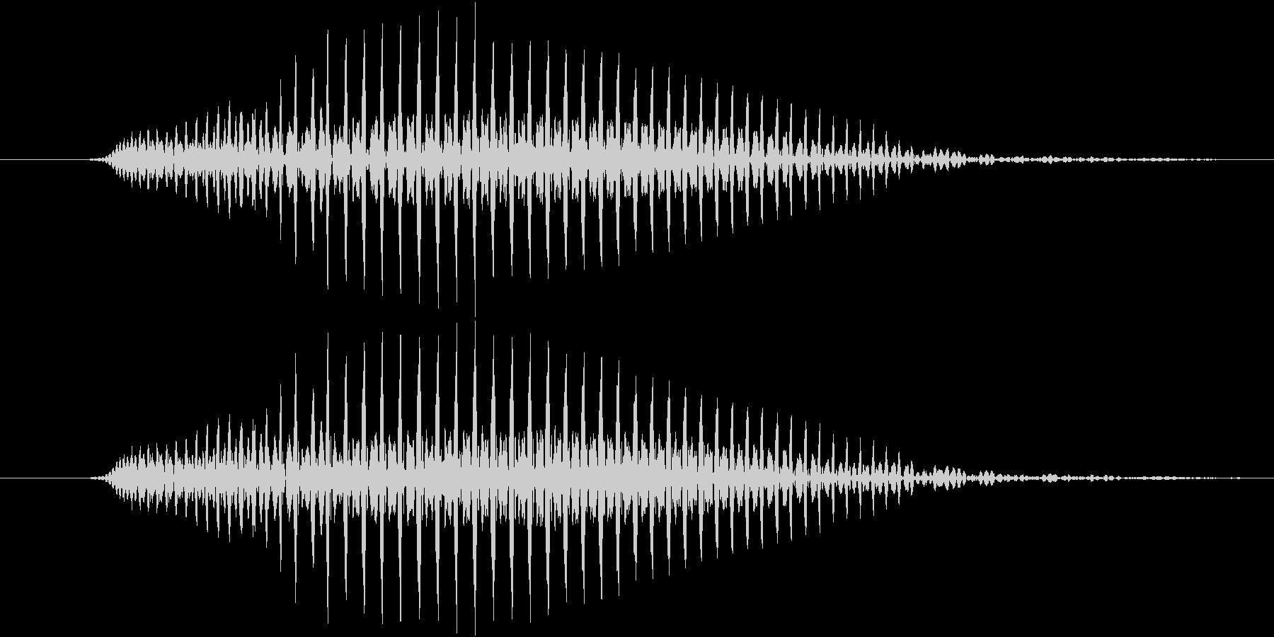 おなら、屁 (高く、とても短い) プゥッの未再生の波形
