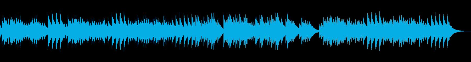 ちょっとせつないオルゴール曲の再生済みの波形